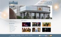 сайт каталог виртуальный Екатеринбург