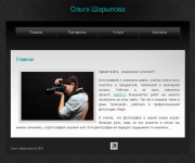 сайт-портфолио фотохудожника