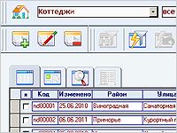 """Программный комплекс """"OnAir.Realtor"""""""