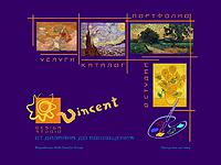 """Промо-сайт для студии дизайна интрера """"Vincent"""""""