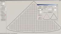 Прогрев области сложной геометрии