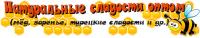 Логотип для магазина по оптовой продаже сладостей