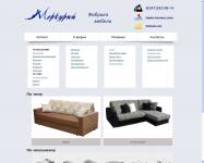 Сайт Мебельная Фабрика Меркурий