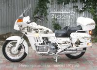 Иллюстрация на мотоцикл 1980г.