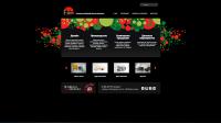 Сайт для рекламного агентства Ф-принт