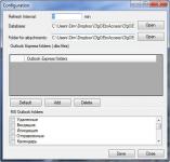 Чтения писем из OutloolExpress/MSOutlook и записи в БД Access