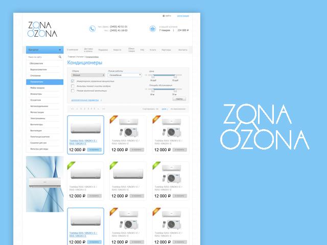 ZonaOzona