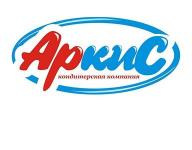 Аркис кондитерская компания