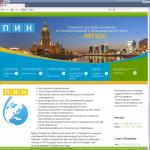 Корпоративный сайт для компании ПИН ppin.ru