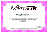 MikroTik - Сертифицированный специалист беспроводных сетей