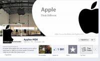 Администрирование и продвижение интернет-магазина техники Apple