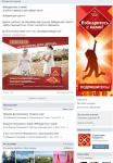 """продвижение официальной группы BrookeBond """"Вконтакте"""""""