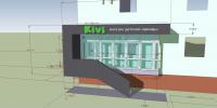 """Проектировка магазина детской одежды """"Kivi"""", г. Кстово"""