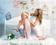 постановка Утро невесты