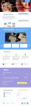 Дизайн и верстка сайта HitYouTube
