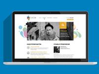 Сайт рекламного агентства INTON
