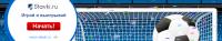 Кроссбраузерный, легковесный html баннер