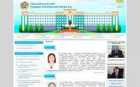 Официальный сайт Акимата Актюбинской области