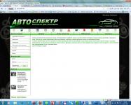 "Интернет-магазин ""Автоспектр"""