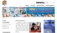 Сайт Городского информационного центра