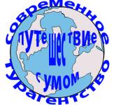 Логотип, не вошедший в конкурс
