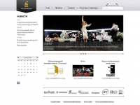 Сайт компании ArtCorporation