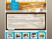 Сайт компании Мис-сервис