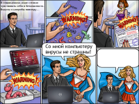 2 комикс для dell