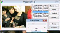 MegaWall