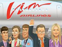 VIM Airlines келендарь