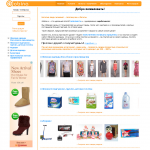 Гобина - магазин совместных покупок