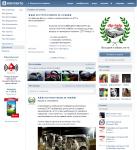 Увеличение активности для группы Вконтакте