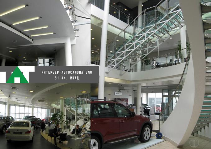Интерьер автосалонов BMW и LandRover