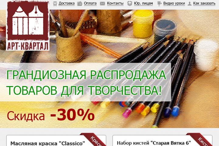 html-верстка