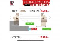 sofa shop