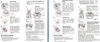 Инструкция к дрели