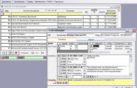АРМ менеджера закупок (Поиск промышленного оборудования)