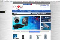 Сайт Компании занимающейся продажей оборудования по безопасности