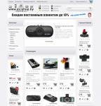 Интернет-магазин автомобильной электроники