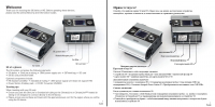 En-Ru Респираторное оборудование S9-Series