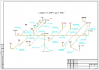 Схема К1