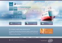 """Сайт """"Меритайм Форвард - Новороссийск"""""""