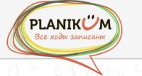 Коммерческое предложение. Сервис Planikum