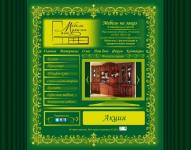 """Верстка сайта """"Мебель от Мухина"""""""