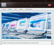 """Верстка сайта для компании """"ЦНТ"""""""