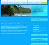 Разработка сайта по оффшорам