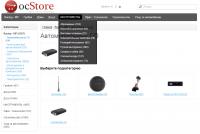 Авто-импорт товаров в OpenCart с другого сайта