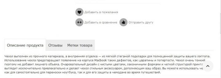 ЧЕХЛЫ ДЛЯ ПЛАНШЕТОВ, ТЕЛЕФОНОВ,НОУТБУКОВ