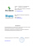"""Пакет статей для агентства """"ИНСТАРКОМ"""""""