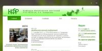 plantphysiology.ru